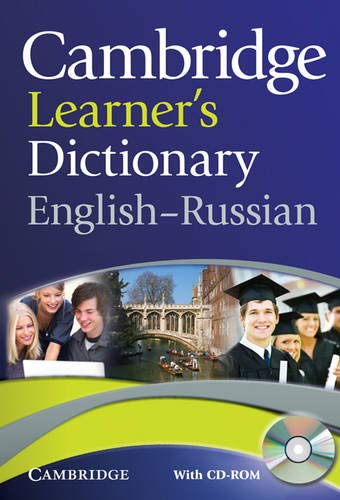 9780521181976: Cambridge Learner's Dictionary English-Russian Paperback with CD-ROM
