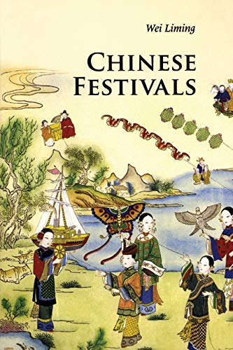 9780521186599: Chinese Festivals 3rd Edition Paperback (Introductions to Chinese Culture)