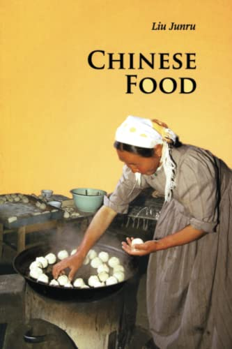 9780521186742: Chinese Food (Introductions to Chinese Culture)