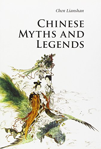 9780521186797: Chinese Myths and Legends (Introductions to Chinese Culture)