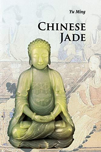9780521186841: Chinese Jade