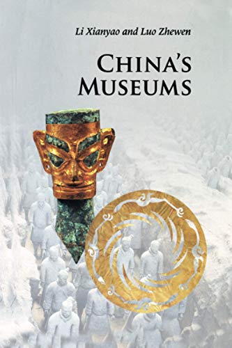 9780521186902: China's Museums (Introductions to Chinese Culture)