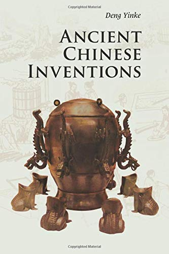 9780521186926: Ancient Chinese Inventions (Introductions to Chinese Culture)