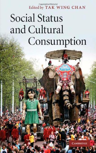 9780521194464: Social Status and Cultural Consumption