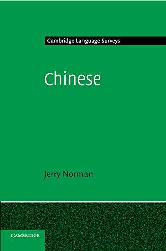9780521228091: Chinese (Cambridge Language Surveys)