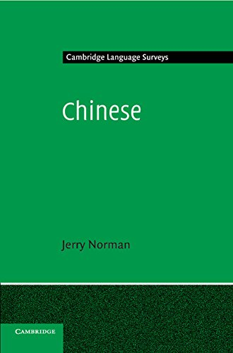 9780521228091: Chinese