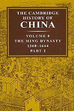 9780521243339: The Cambridge History of China: Volume 8, The Ming Dynasty, Part 2, 1368-1644