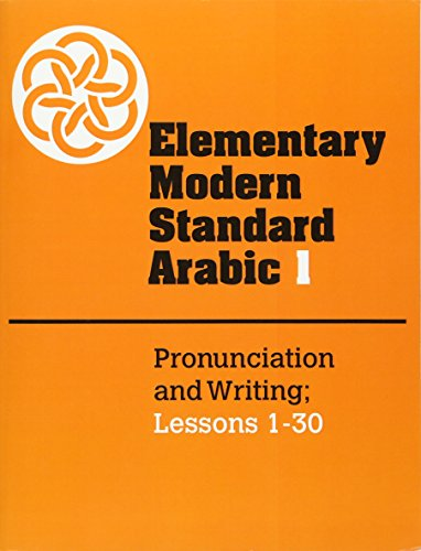 9780521272957: Elementary Modern Standard Arabic: Volume 1, Pronunciation and Writing; Lessons 1-30: 001