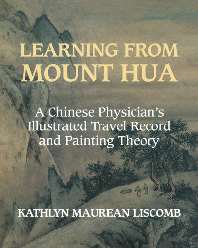 9780521294959: Learning from Mount Hua: A Chinese Physician's Illustrated Travel Record and Painting Theory (Res Monographs in Anthropology and Aesthetics)