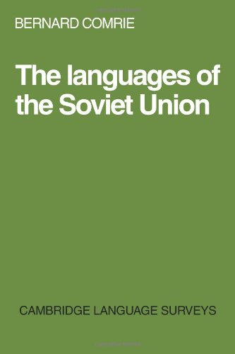 9780521298773: The Languages of the Soviet Union (Cambridge Language Surveys)