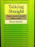 Talking Straight: Dugri Speech in Israeli Sabra: Katriel, Tamar