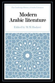 9780521331975: Modern Arabic Literature Hardback (The Cambridge History of Arabic Literature)