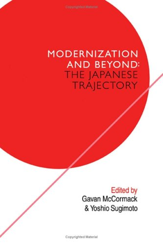 9780521345156: The Japanese Trajectory: Modernization and Beyond
