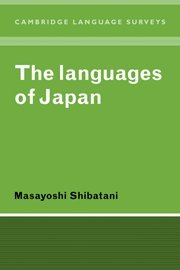 9780521360708: The Languages of Japan