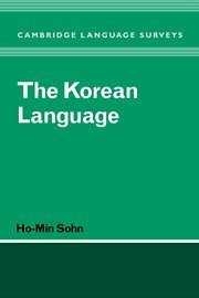 The Korean Language: Sohn, Ho-min