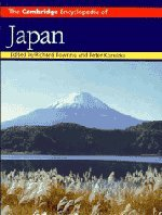 The Cambridge Encylopedia of Japan [A Cambridge Reference Book]