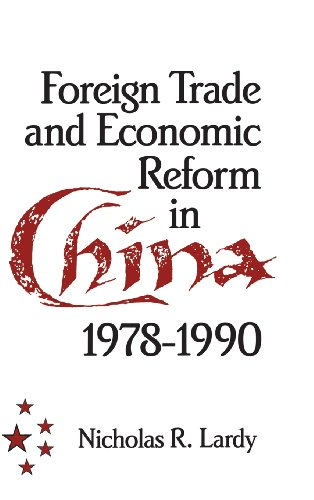 9780521414951: Foreign Trade and Economic Reform in China