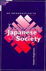 9780521416924: An Introduction to Japanese Society