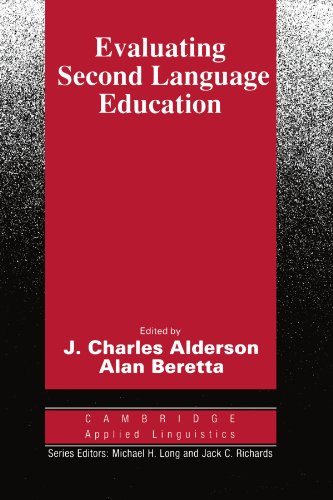 Evaluating Second Language Education: J. Charles Alderson