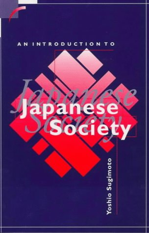 9780521427043: An Introduction to Japanese Society (Contemporary Japanese Society)
