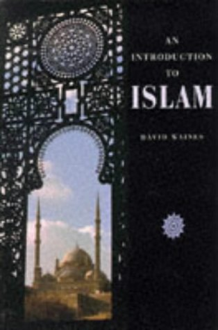 9780521429290: An Introduction to Islam (Introduction to Religion)