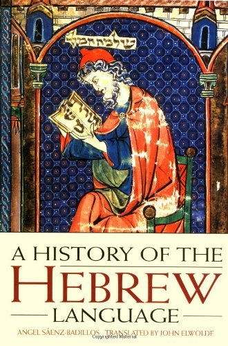 9780521431576: A History of the Hebrew Language
