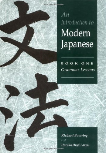 9780521438391: An Introduction to Modern Japanese: Volume 1, Grammar Lessons