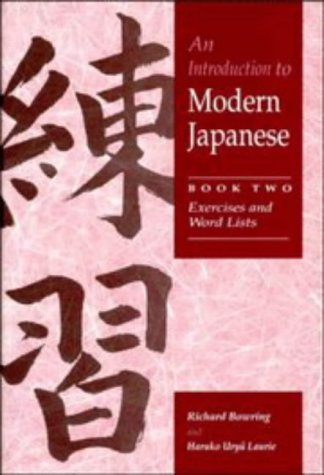 9780521438407: An Introduction to Modern Japanese: Volume 2, Exercises and Word Lists: 002