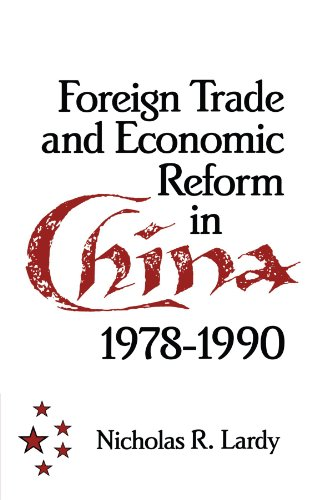 9780521458351: Foreign Trade and Economic Reform in China