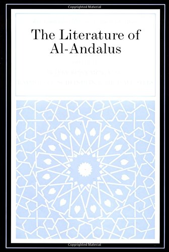 9780521471596: The Literature of Al-Andalus Hardback (The Cambridge History of Arabic Literature)