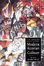 9780521477994: The Cambridge Companion to Modern Russian Culture (Cambridge Companions to Culture)