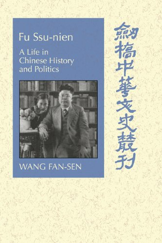 9780521480512: Fu Ssu-nien: A Life in Chinese History and Politics (Cambridge Studies in Chinese History, Literature and Institutions)