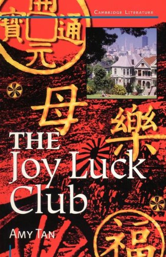 9780521485623: The Joy Luck Club (Cambridge Literature)