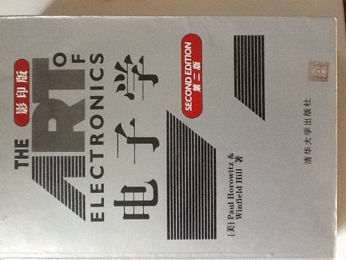 9780521498463: The art of electronics