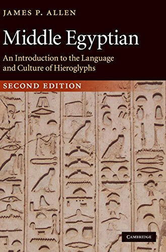9780521517966: Middle Egyptian: An Introduction to the Language and Culture of Hieroglyphs
