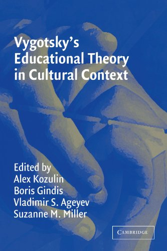 9780521528832: Vygotsky's Educational Theory in Cultural Context (Learning in Doing: Social, Cognitive and Computational Perspectives)