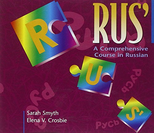 9780521529556: RUS': A Comprehensive Course in Russian Set of 5 Audio CDs