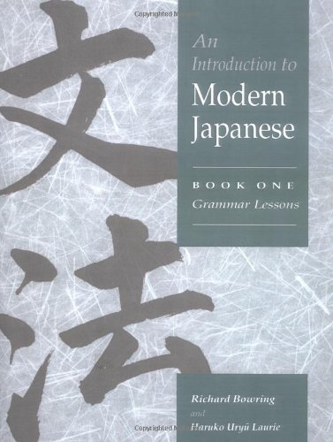 9780521548878: An Introduction to Modern Japanese: Book 1