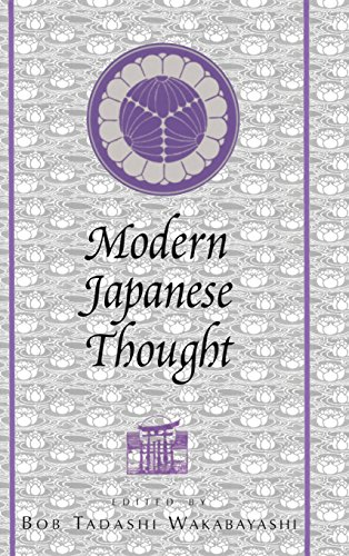 9780521582186: Modern Japanese Thought