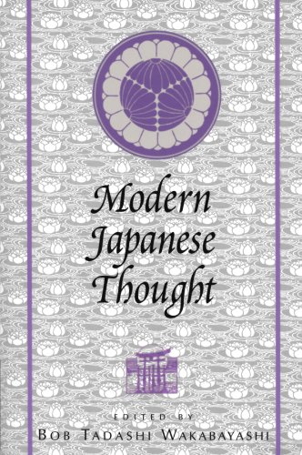 9780521588102: Modern Japanese Thought