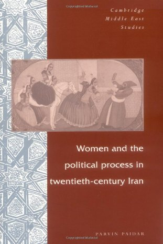 9780521595728: Women and the Political Process in Twentieth-Century Iran (Cambridge Middle East Studies)