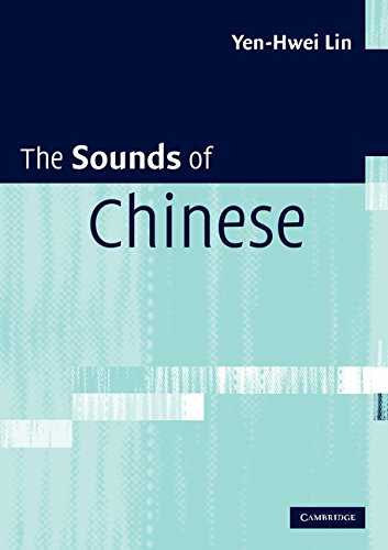 9780521603980: The Sounds of Chinese with Audio CD