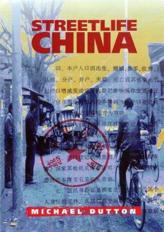 9780521631419: Streetlife China (Cambridge Modern China Series)