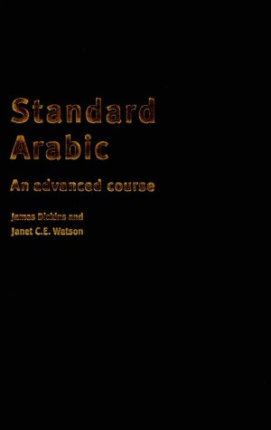 9780521632119: Standard Arabic Student's book: An Advanced Course
