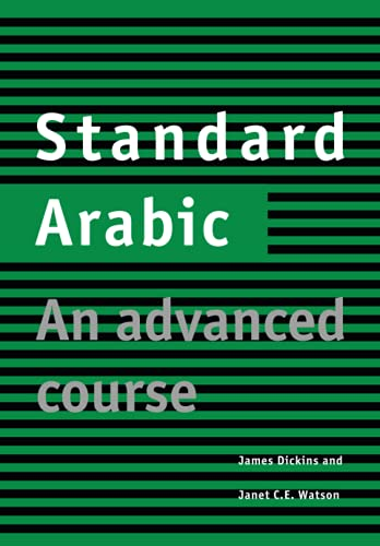 9780521635585: Standard Arabic Student's book: An Advanced Course