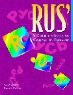 9780521642064: RUS': A Comprehensive Course in Russian Hardback