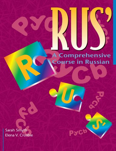 9780521645553: RUS': A Comprehensive Course in Russian Paperback