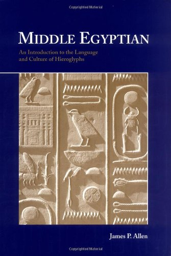 9780521653121: Middle Egyptian: An Introduction to the Language and Culture of Hieroglyphs