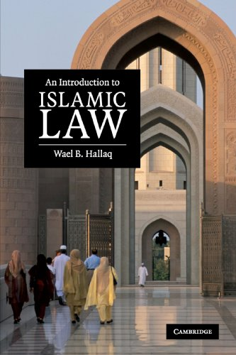 9780521678735: An Introduction to Islamic Law