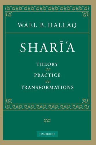 9780521678742: Sharī'a: Theory, Practice, Transformations
